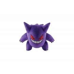 Peluche Pokemon - Gengar Ectoplasma 30cm