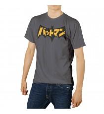 T-Shirt DC Universe - Logo Batman Japonais Gris Homme Taille XL