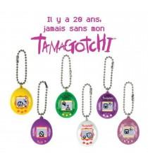 Tamagotchi Serie 2 Chibi special 20th Anniversary - 1 Modele aléatoire