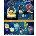 Set De 6 Figurines Pokemon Starry Night Starrium vol 1