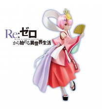 Figurine Re Zero - Ram Princess Kaguya Pearl Color 21cm