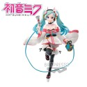 Figurine Vocaloid - Hatsune Racing 2020 Kimono 18cm